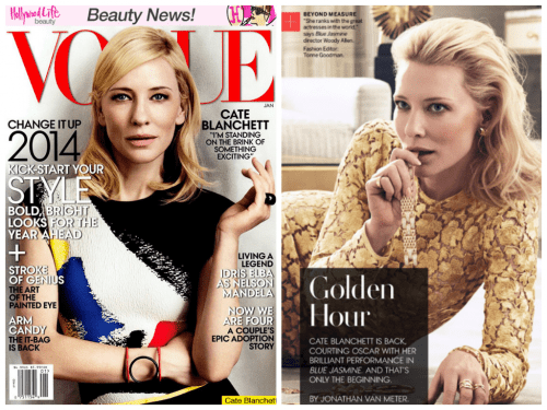 vanityfair1 500x375 Next Issue Canada Gives You Unlimited Access to 100+ Magazines