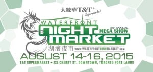Our Pick of the Week: T&T Waterfront Night Market