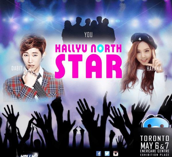 Massive K-POP festival 'Hallyu North' Coming To Toronto