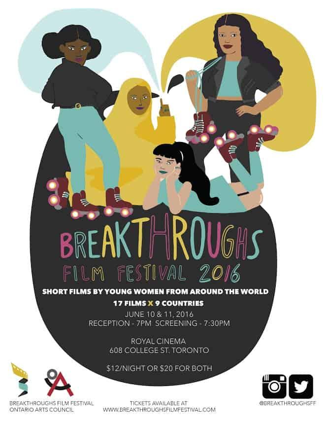Do This: Breakthroughs Film Festival Spotlights New Generation of Female Artists