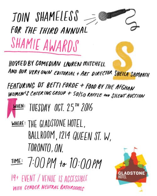 shameless_shamieawards_event_flyer_revised-web-7-to-10