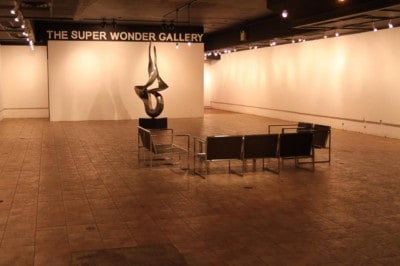 Our Pick of the Week: Goodbye Super Wonder Gallery Party
